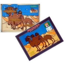 Drewniane puzzle z kołeczkami Wielbłądy